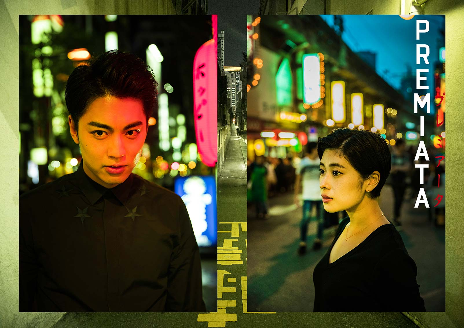 premiata_Tokyo-02