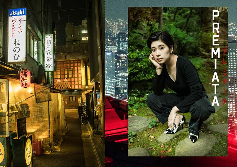premiata_Tokyo-06