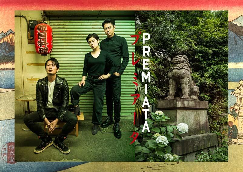 premiata_Tokyo-08